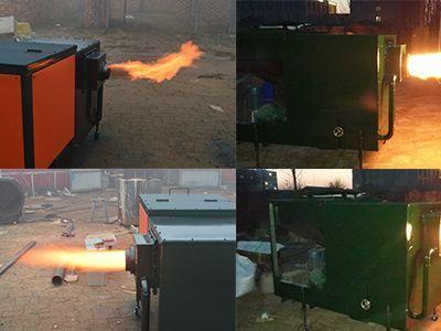 定制生物质燃烧机