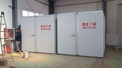 节能环保木材烘干设备厂家
