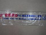 穿线管包装